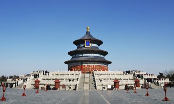 北京惠台措施 加強創業配套