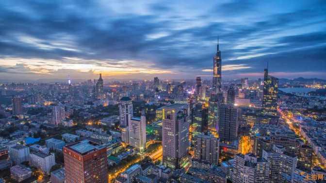 南京市發佈75條惠臺政策