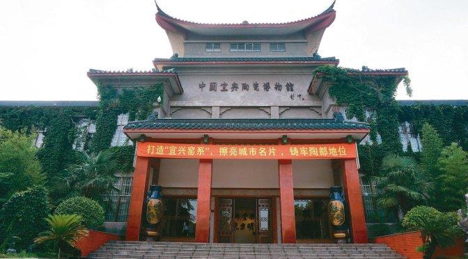 江蘇南通發佈44條惠台政策